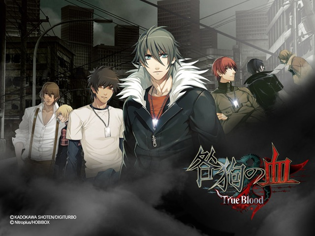 Togainu no Chi picture Togainu_no_chi_wallpaper_by_animesucker121