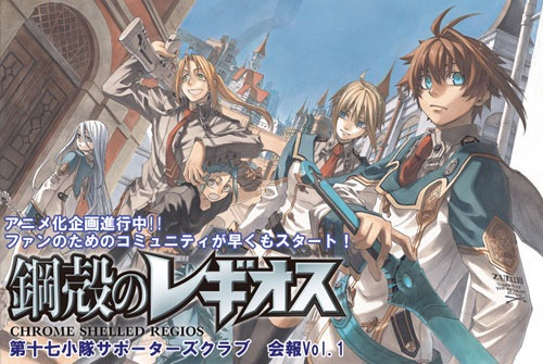 vsmedios-chrome-shelled-regios-main